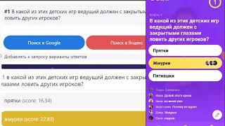 Выиграла в Клевер 200000 рублей