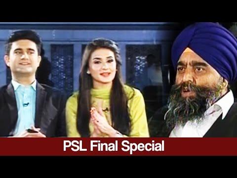 Special Transmission Pakistan Super League Final - Gaddafi Stadium Lahore - Express News