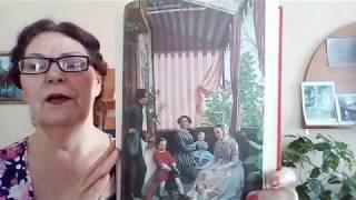Книги о самом дорогом -  о семье.  Семейные саги