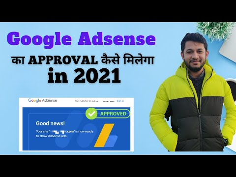 Google Adsense Approval Tips in 2021 : Guaranteed Approval in 24 Hrs