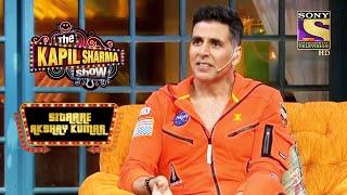 किसके सामने Akshay Kumar जीत ही नहीं पाते?   The Kapil Sharma Show   Sitaare