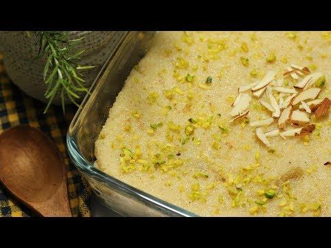 Sujir Mohan Bhog | Bengali Sweet Recipe | Sujir Halwa Recipe