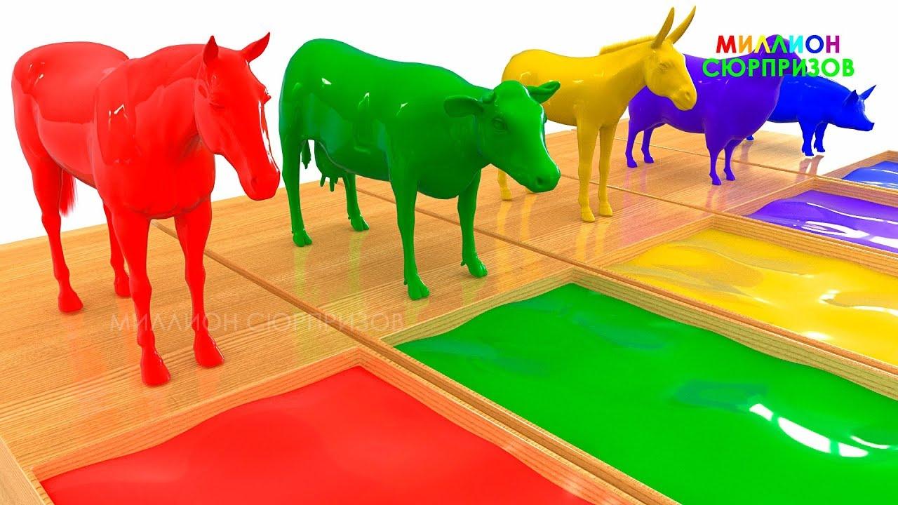 Животные для Детей | Учим Домашних Животных | 3Д | Видео Животных Домашних Коров
