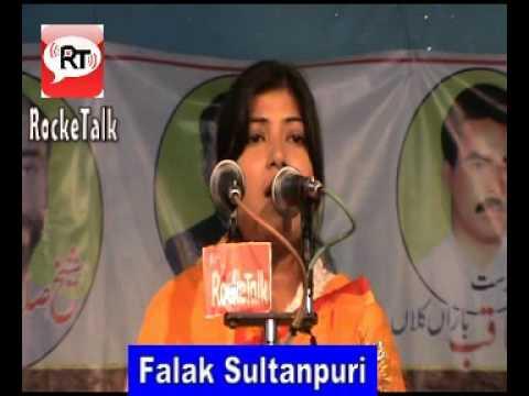 Aap Ki Muhabbat mai Daur kar Chale aaye Poetry by Falak Sultanpuri
