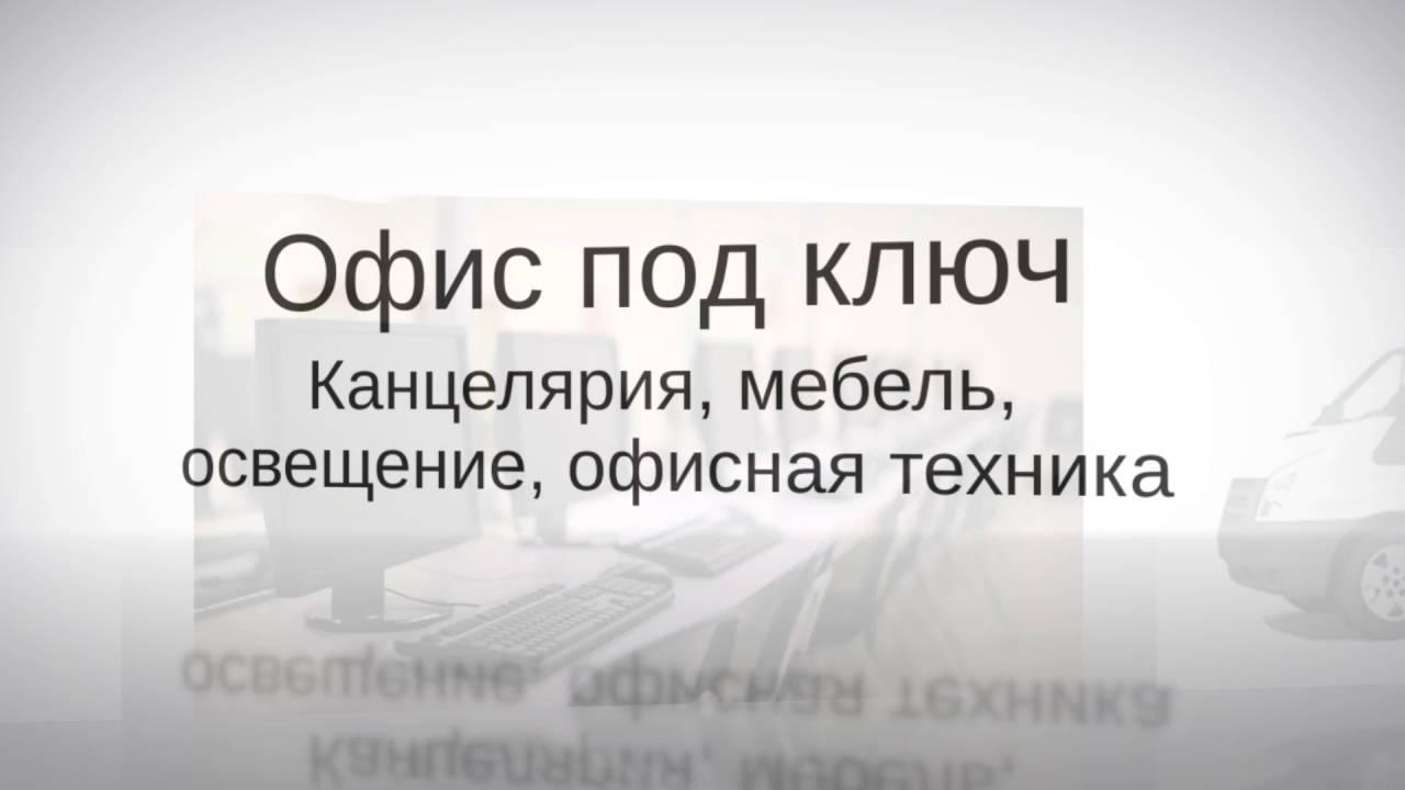 Ноутбуки в Витебске, ноутбуки в кредит, продажа техники в кредит в .
