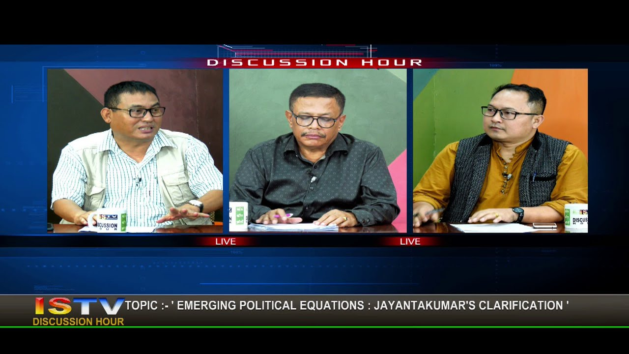 13th JULY 2020 DISCUSSION HOUR TOPIC:'EMERGING POLITICAL EQUATIONS : JAYANTAKUMAR CLARIFICATION '