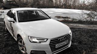 Audi A4 2016 тест-драйв (Ауди А4 2016)