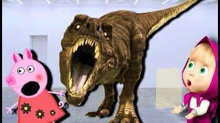 Мультики Свинка  Петта Маша увидела страшный сон гонится динозавр Мультфильмы для детей на русском