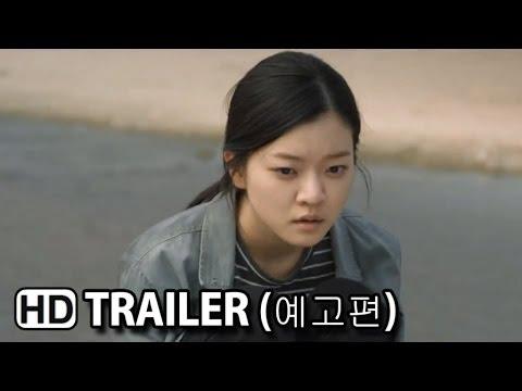우아한 거짓말 Elegant Lies Official Trailer (2014) HD