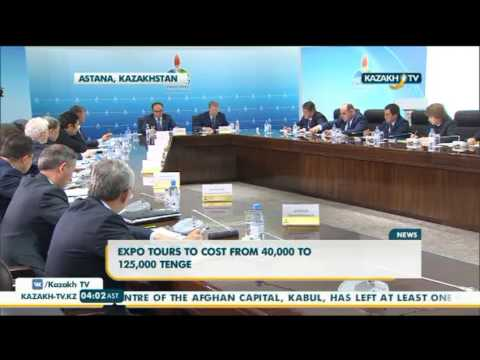 EXPO tours to cost from 40,000 to 125,000 Tenge - Kazakh TV