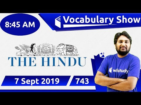 8:45 AM - Daily The Hindu Vocabulary with Tricks (7 Sept, 2019) | Day #743