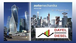 Automechanika Moscow 2015 DAYEL(Турецкая компания DAYEL MAKINA A.Ş. под торговой маркой