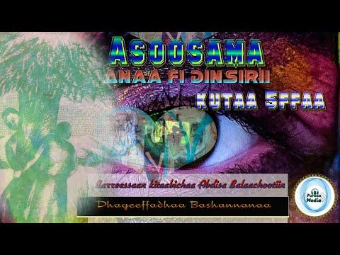 Asoosama Afaan Oromoo