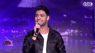 #الليلة_دي   شاهد .. أحمد جمال يشعل مسرح الليلة دي بـ أغنية إضحكي