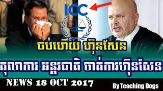 Cambodia Hot News: VOD Voice of Democracy Radio Khmer Evening Wednesday 10/18/2017