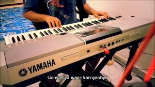 Tine Bechain Hotana Kalyani Shwas Takave (Radha Hi Bawari) - Instrumental by Niranjan Bapat