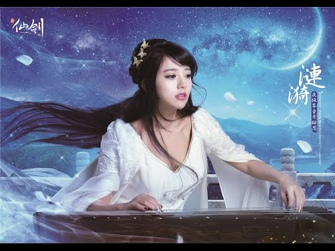 Most Emotional Music - Beautiful Chinese Music Mix (Erhu Instrument) - Emotional Soundtrack
