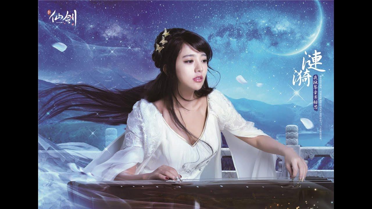Most Emotional Music Beautiful Chinese Music Mix Erhu