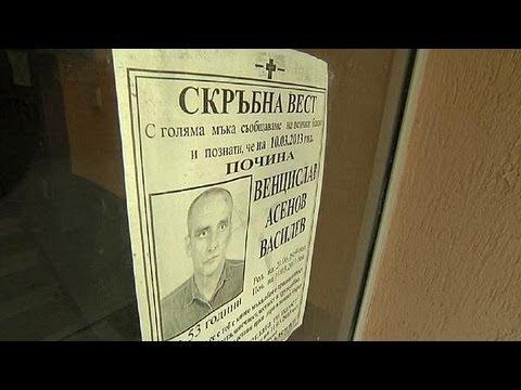 Bulgaristan'da yaşam ve ölüm - reporter