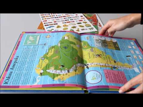 Картинен атлас на света + карта на България