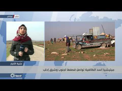 ميليشيا أسد الطائفية تواصل قصفها لجنوب وشرق إدلب ومناطق منزوعة السلاح شمال حماة
