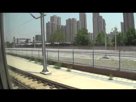 Taking bullet train from Shijiazhuang to Beijing West in 2013.