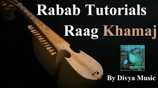 Rabab beginners lessons online Skype free videos learning to play Rubab training instructors Guru