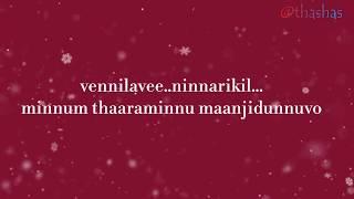 Vennilave lyrics - Queen