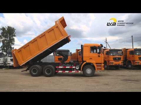 Подъем кузова китайских грузовиков SHAANXI SHACMAN шанкси, шакман