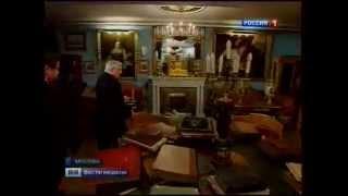 И  Глазунов о возвращении Крыма
