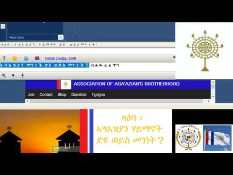 ኣግአዝያን ሃይማኖት ዶ መንነት?- Is Agaiazian  religion or Ethnic Identity?
