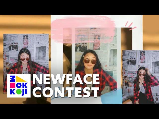 NewFace Contest Season 3 - SIMPLE KOREAN STYLE LOOKBOOK USING UNUSED CLOTHES (iamjemaeliza)