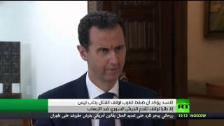 الأسد: الهجوم على تدمر محاولة فاشلة لوقف تقدمنا بحلب