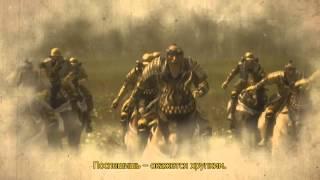 Total War: Shogun 2 - Закат самураев - трейлер