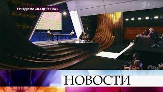"""В """"На самом деле"""" проверку на детекторе лжи пройдет звезда сериала """"Кадетство"""" Кирилл Емельянов."""