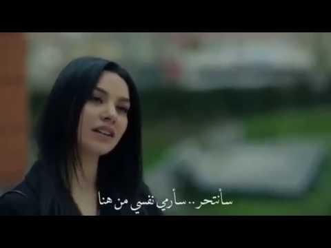 مشهد أمير و زينب مترجم للعربية الحلقة 62