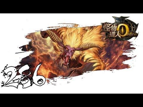 🍖 Monster Hunter Online #286 - Money and the Beast