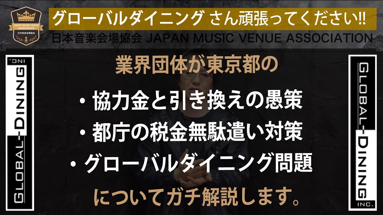 03/22 新着動画