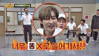 믿고 보는 은혁(Eunhyuk), 댄스 중 DDONG꼬로 낳은 마이크 (풉ㅋ) 아는 형님(Knowing bros) 136회