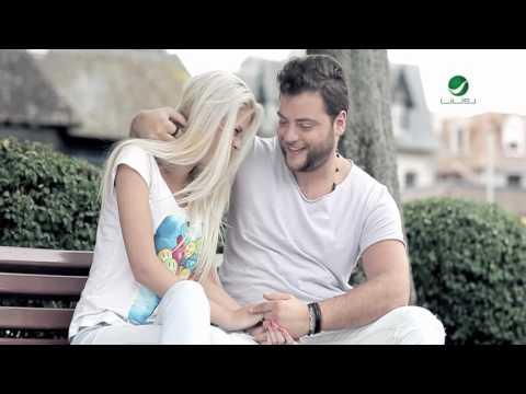 Amer Zayan ... Mehtaji Eilaqa  - Video Clip | عامر زيان ...محتاجة علاقة  - فيديو كليب