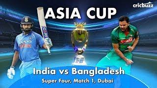 India vs Bangladesh: Preview