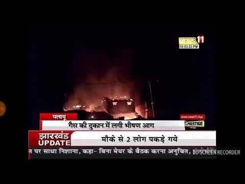 पलामू के चैनपुर थाना क्षेत्र में शाहपुर गढ़वा रोड में  लगी  आग