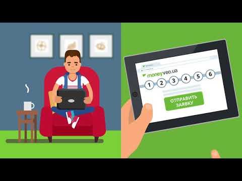 Мгновенные займы и кредиты на карту.из YouTube · С высокой четкостью · Длительность: 1 мин2 с  · Просмотров: 83 · отправлено: 14.08.2014 · кем отправлено: марина ширяева