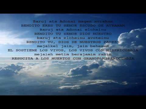 Judaismo Oracion Judia La Amidah Youtube