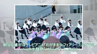 """【ライブレポート】Ciao Smilesが""""ちゃおっぷ""""でトラブル乗り越える、真..."""