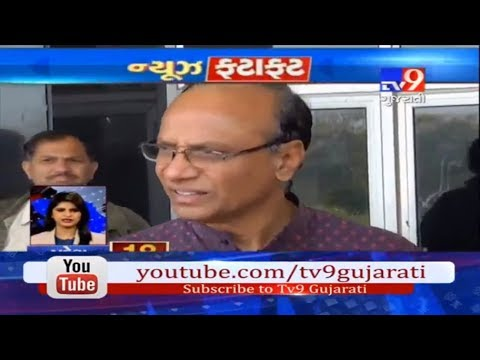 Top News Stories From Gujarat  : 27-10-2018- Tv9