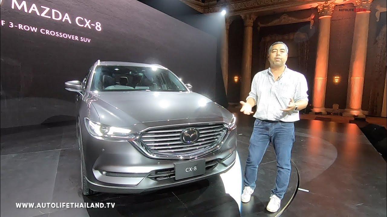พาชม  Mazda CX-8 สเป็คไทย รถ SUV 3 แถว 6 ที่นั่ง ค่าตัว 1.599-2.069 ล้าน! น่าใช้มั้ย?