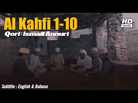Surat Al Kahfi 1 10 Murattal Alquran Ismail Annuri