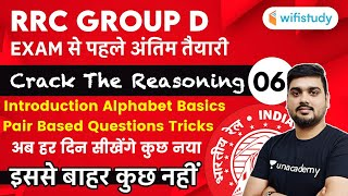 1:00 PM - RRC Group D 2019-20   Reasoning by Hitesh Mishra   Alphabet Basics Introduction