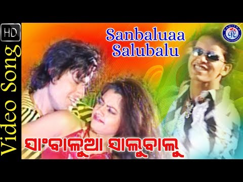 San Balua Salu Balu - Superhit Modern Odia Song By James On Pabitra Entertainment